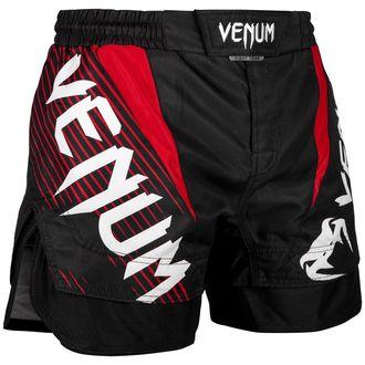 boxerské kraťasy pánske VENUM - NoGi 2,0 - Black, VENUM